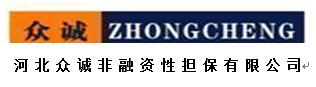 河北��\非融(rong)�Y性��(dan)保有限公(gong)司